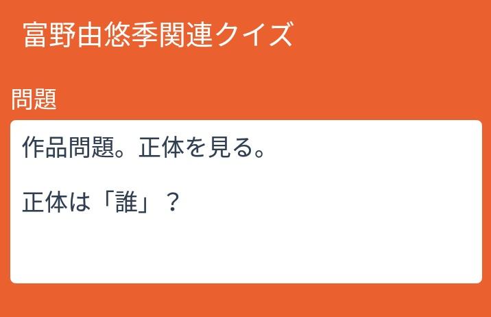 クイズ12.jpg