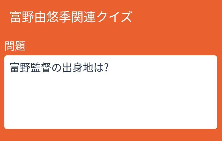 クイズ2.jpg