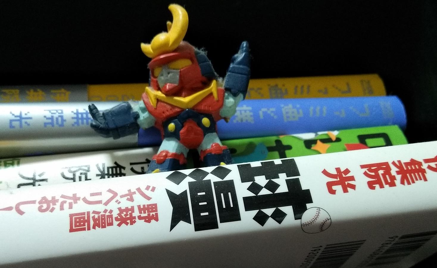 伊集院さんとザンボット3.jpg
